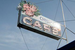 AF10 Chimacum cafeJPG